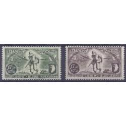Belgium 1946 n° PA12-13** MNH