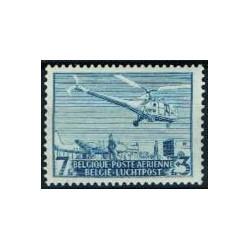 Belgium 1950 n° PA25** MNH
