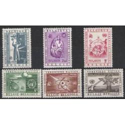 Belgium 1958 n° PA30-35** MNH