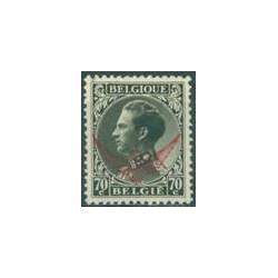 Belgium 1935 n° S19** MNH