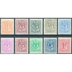 Belgium 1952 n° S47-56** MNH