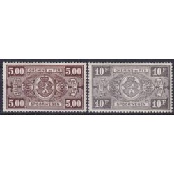Belgium 1940 n° TR211-12** MNH