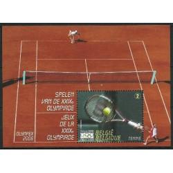 Belgium 2008 n° BL157** MNH