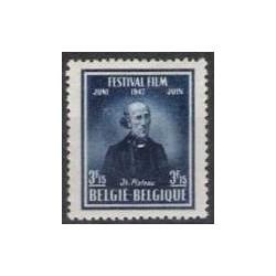 Belgium 1947 n° 748** MNH