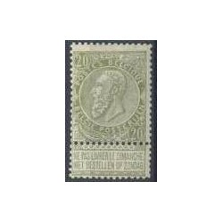 Belgium 1893 n° 59** MNH