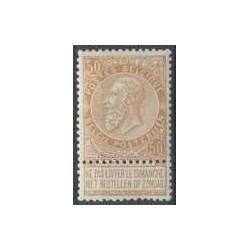 Belgium 1893 n° 62** MNH