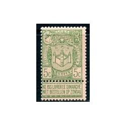 Belgium 1894 n° 68** MNH
