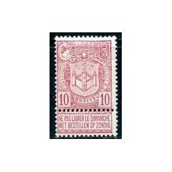 Belgium 1894 n° 69** MNH