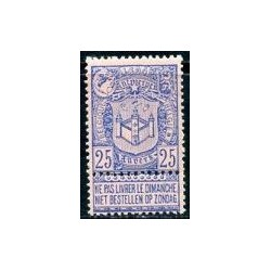 Belgium 1894 n° 70** MNH