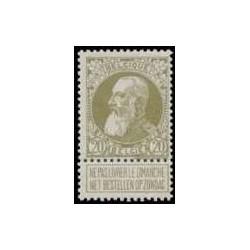 Belgium 1905 n° 75** MNH