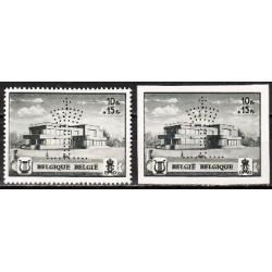Belgium 1942 n° PR45/46** MNH