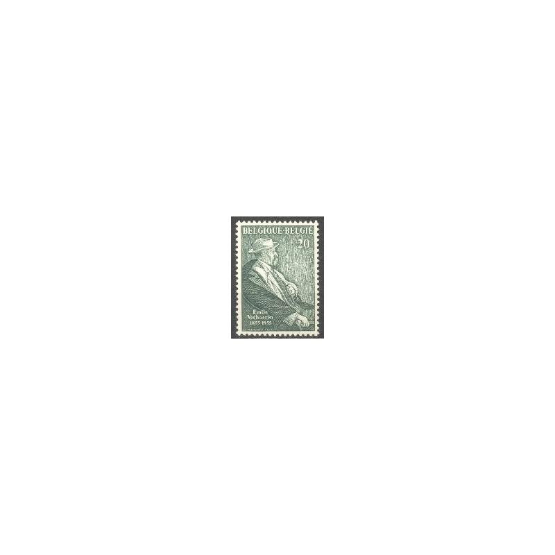 Belgium 1955 n° 967** MNH
