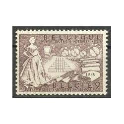 Belgium 1955 n° 968** MNH