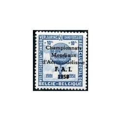 Belgium 1958 n° E77** MNH