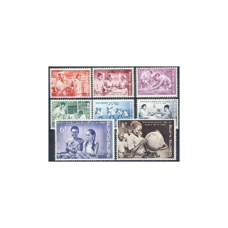Belgium 1960 n° 1139/46** MNH