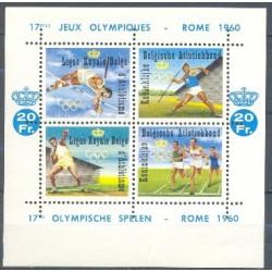 Belgium 1960 n° E78** MNH