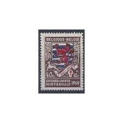 Belgium 1940 n° 540** MNH