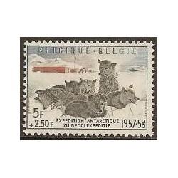 Belgium 1957 n° 1031** MNH