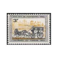 Belgium 1963 n° 1249** MNH