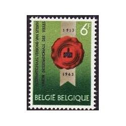Belgium 1963 n° 1254** MNH