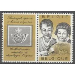 Belgium 1960 n° 1152** MNH