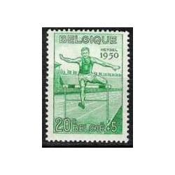 Belgium 1950 n° 827** MNH