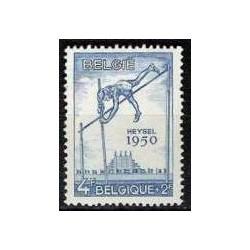 Belgium 1950 n° 830** MNH