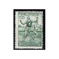Belgium 1950 n° 831** MNH