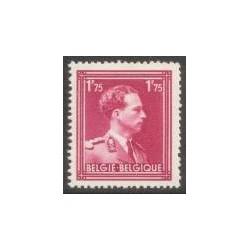 Belgium 1950 n° 832** MNH