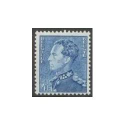 Belgium 1950 n° 833** MNH
