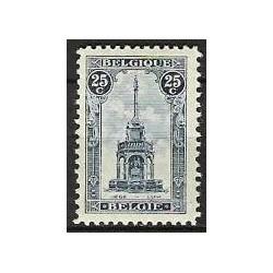 Belgium 1919 n° 164 used
