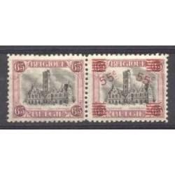Belgium 1921 n° 188A used