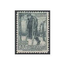 Belgium 1923 n° 220 used