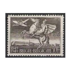 Belgium 1949 n° 810A used