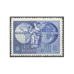 Belgium 1949 n° 812 used