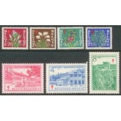 Belgium 1950 n° 834/40 used