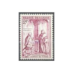 Belgium 1957 n° 1011 used
