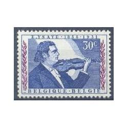 Belgium 1958 n° 1063 used