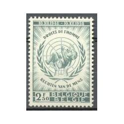 Belgium 1958 n° 1089 used