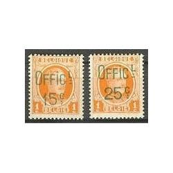 Belgium 1928 n° PR1/2** MNH