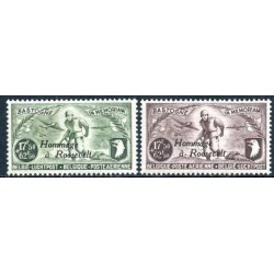Belgium 1947 n° PR81/82** MNH