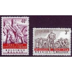 Belgium 1960 n° 1131/32 used