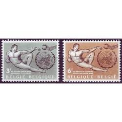 Belgium 1962 n° 1231/32 used