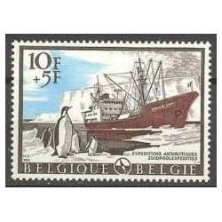 Belgium 1966 n° 1394 used
