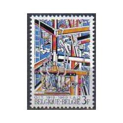 Belgium 1969 n° 1497 used