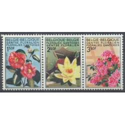 Belgium 1970 n° 1523A/25A used