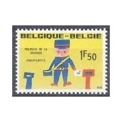 Belgium 1970 n° 1528 used