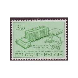 Belgium 1970 n° 1529 used