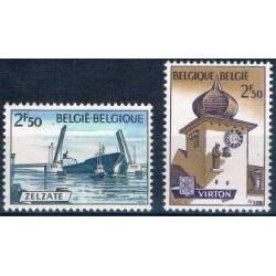 Belgium 1970 n° 1537/38 used