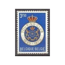 Belgium 1971 n° 1569 used